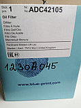 Фильтр масляный MITSUBISHI L200 KB4T 2500 DIESEL, BLUE PRINT, ENGLAND, фото 2