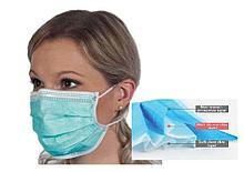 Медицинские маски 3х сл  одноразовые  с резиновым креплением  и носовым фиксатором ГОЛУБЫЕ и ЧЕРНЫЕ