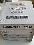Фильтр масляный MITSUBISHI GALANT EA5A 6A13 V-2.5, фото 2