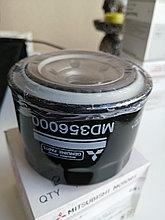 Фильтр масляный MITSUBISHI GALANT EA5A 6A13 V-2.5