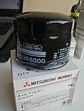 Фильтр масляный MITSUBISHI GALANT EA5A 6A13 V-2.5, фото 3