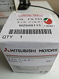 Фильтр масляный MITSUBISHI ASX GA2W, OUTLANDER GF3W 4B11, 4B12, фото 2