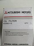 Фильтр масляный MITSUBISHI ASX GA2W, OUTLANDER GF3W 4B11, 4B12, фото 3