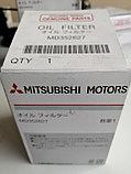 Фильтр масляный MITSUBISHI OUTLANDER CU5W 4G69 V-2.4, фото 3