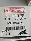 Фильтр масляный MITSUBISHI GALANT DJ1A, DM1A 4G69 V-2.4 4G69, фото 4