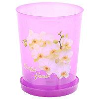 Горшок цветочный для орхидеи (декор) 1,2 л (с поддоном), Прозрачно-фиолетовый, М7543