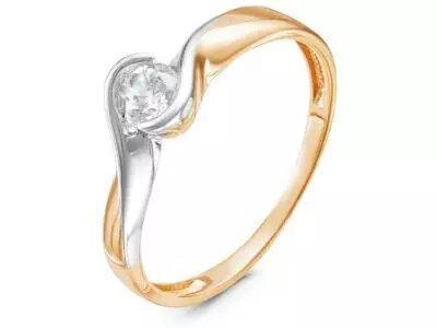 Золотое кольцо Дельта 116110_175