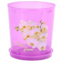 Горшок цветочный для орхидеи (декор) 1,8 л (с поддоном), Прозрачно-фиолетовый, М7544
