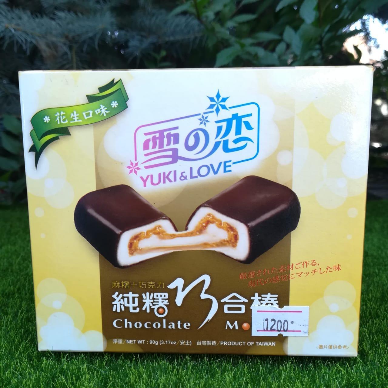 Шоколадный Моти-Ролл Юки - Арахис с кремом