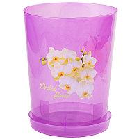Горшок цветочный для орхидеи (декор) 3,5 л (с поддоном), Прозрачно-фиолетовый, М7546