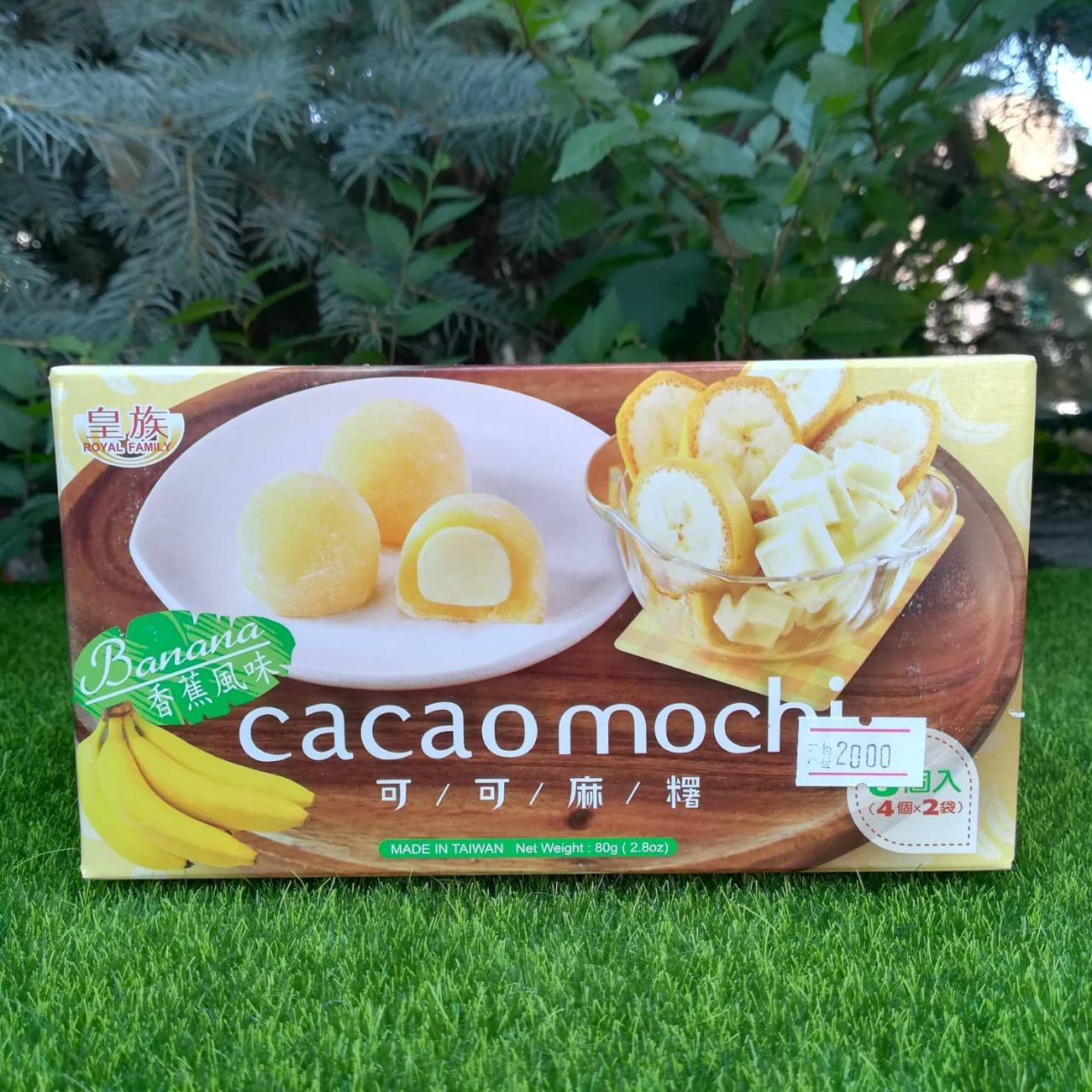 "Какао-Моти ""Роял"" Банан"