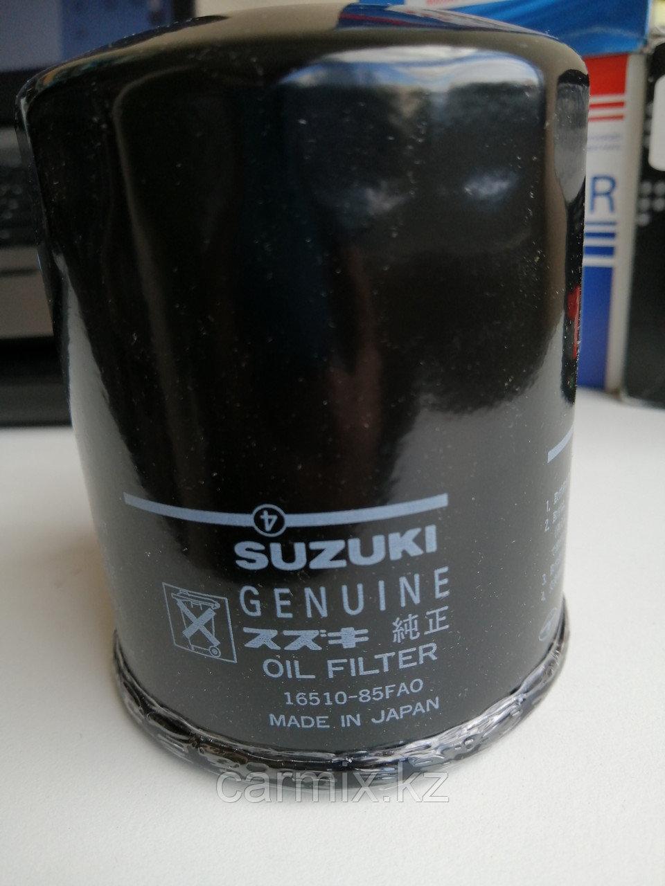 Фильтр масляный SUZUKI GRAND VITARA SQ625, XL-7 JA627W