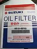 Фильтр масляный SUZUKI GRAND VITARA V6 V-2.5, V-2.7, фото 5