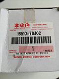 Фильтр масляный SUZUKI GRAND VITARA V-3.2, фото 3