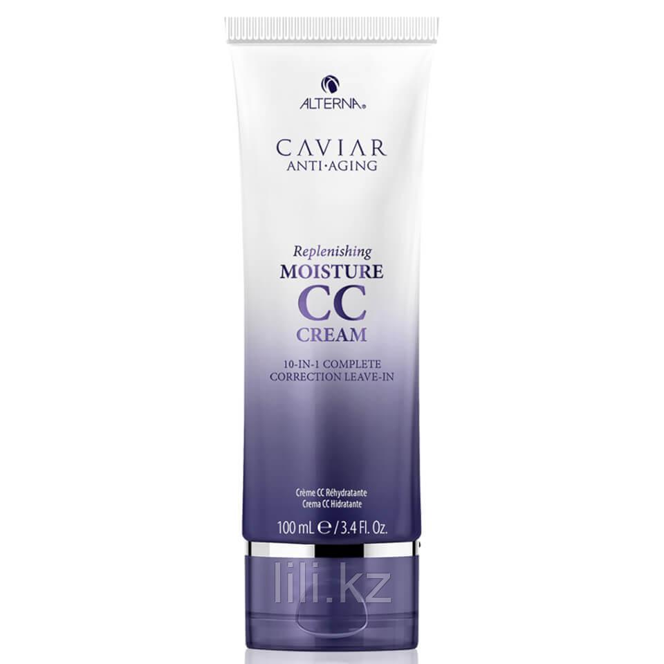 Крем для полного восстановления и красоты волос с экстрактом черной икры Alterna Caviar СС Cream 100 мл.