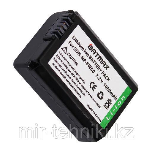 Аккумулятор Batmax NP-FW50 для Sony