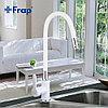 Смеситель для кухни Frap 4041 белый