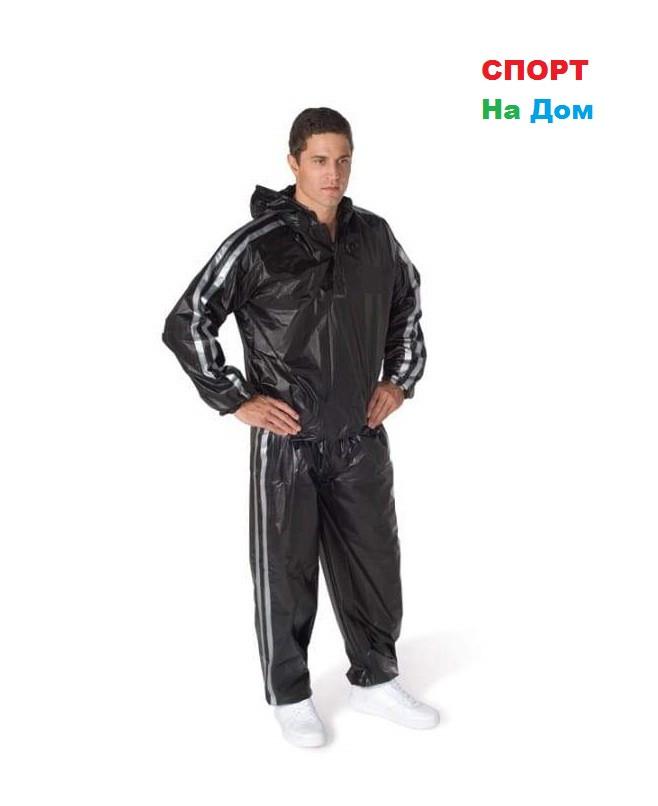 Термокостюм (весогонка) Heatoutfit для похудения (размер 4XL)