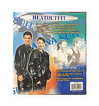 Термокостюм (весогонка) Heatoutfit для похудения (размер 4XL), фото 2