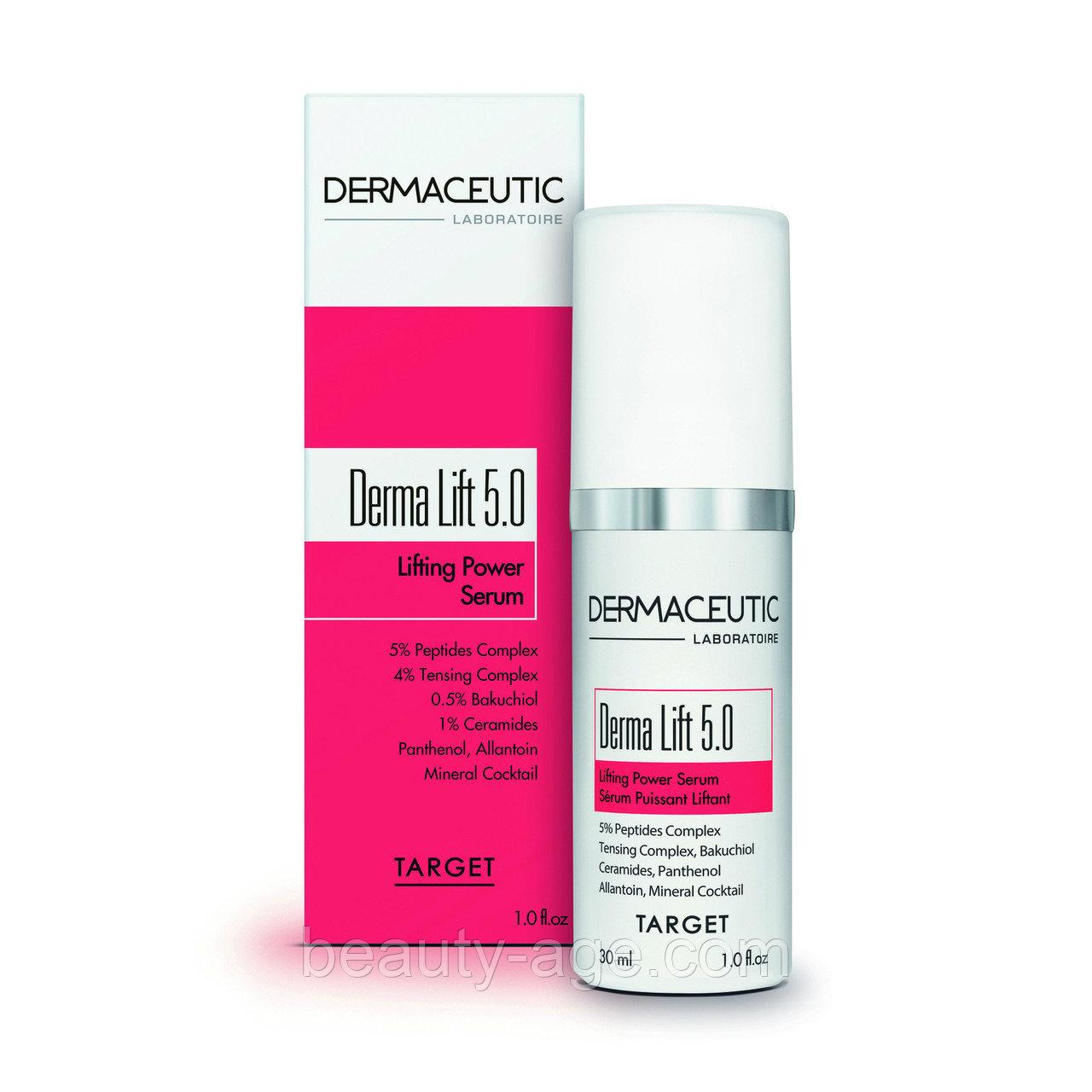 Сыворотка с лифтинг-эффектом Derma lift 5.0