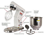 Профессиональная тестомесильная машина Gastrorag QF-5W, 5л, фото 5