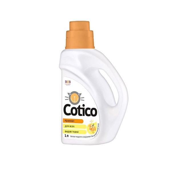 """Средство для подкрахмаливания и ароматизации белья, 1 л., """"Cotico"""""""