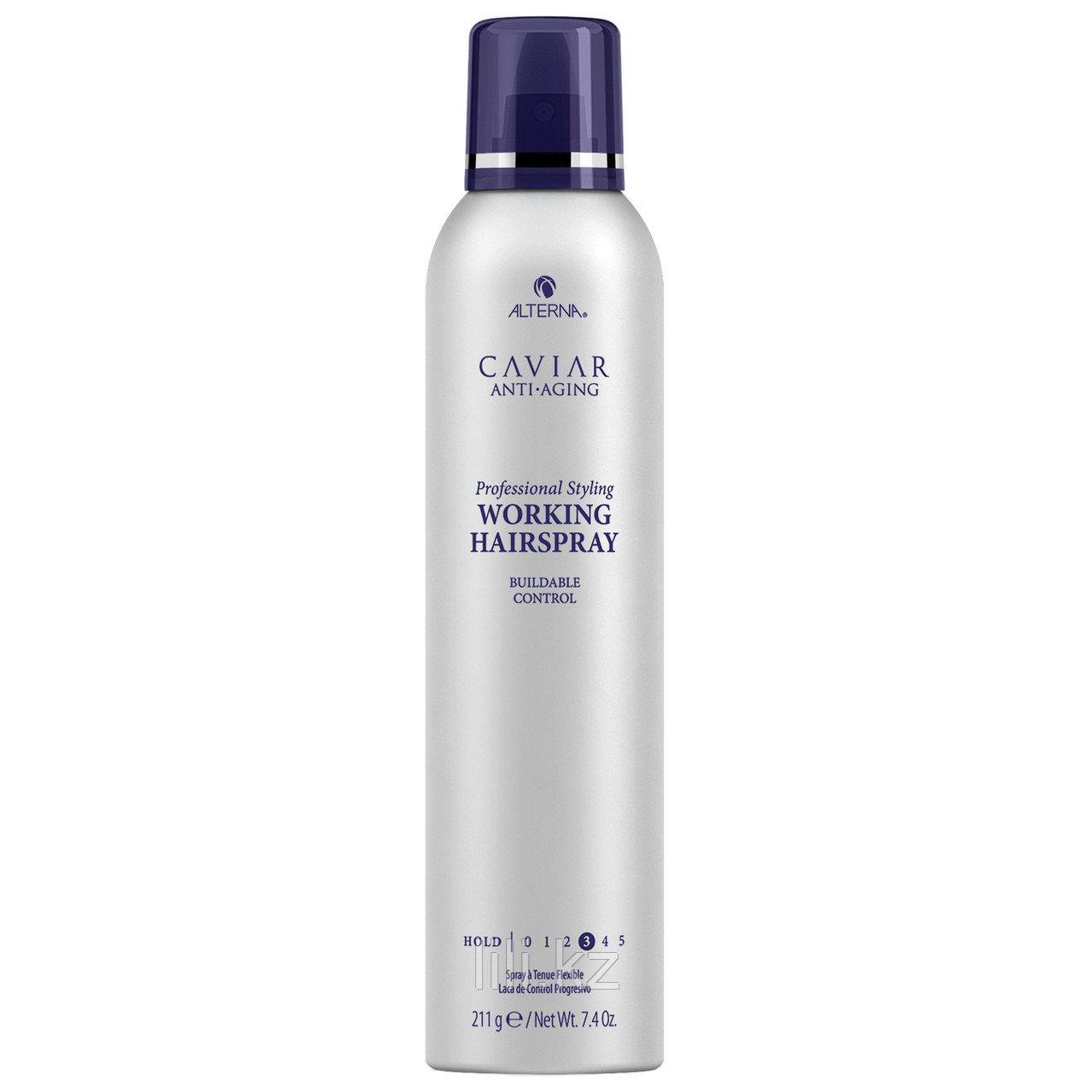 Лак подвижной фиксации с антивозрастным уходом Alterna Caviar Anti-Aging Working Hair Spray 211 мл.