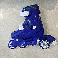 Ролики детские раздвижные трехколесные размер 34- 37 синие