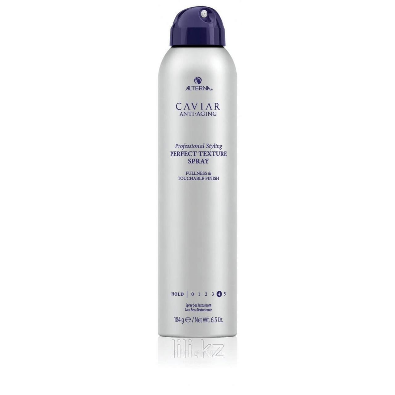 Текстурирующий спрей для волос Alterna Caviar Anti-Aging Perfect Texture Finishing Spray 184 мл.