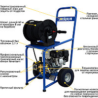 Аппарат высокого давления Посейдон B6-150-15 (ВНА-Б-150-15) с бензоприводом, 5,6 л.с., 150 бар, 15 л/мин, фото 2