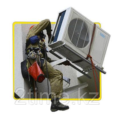 Демонтаж+Монтаж кондиционера 12-18 модели(Стена Монолит)