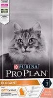 Корм сухой Pro Plan Elegant для кошек с чувствительной кожей, с лососем, 10 кг