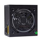 Блок питания X-Game Shadow 400W-RGB (400W)