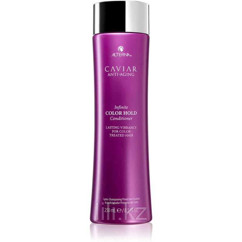 Кондиционер для окрашенных волос Caviar Anti-Aging Infinite Color Hold Conditioner 250 мл.