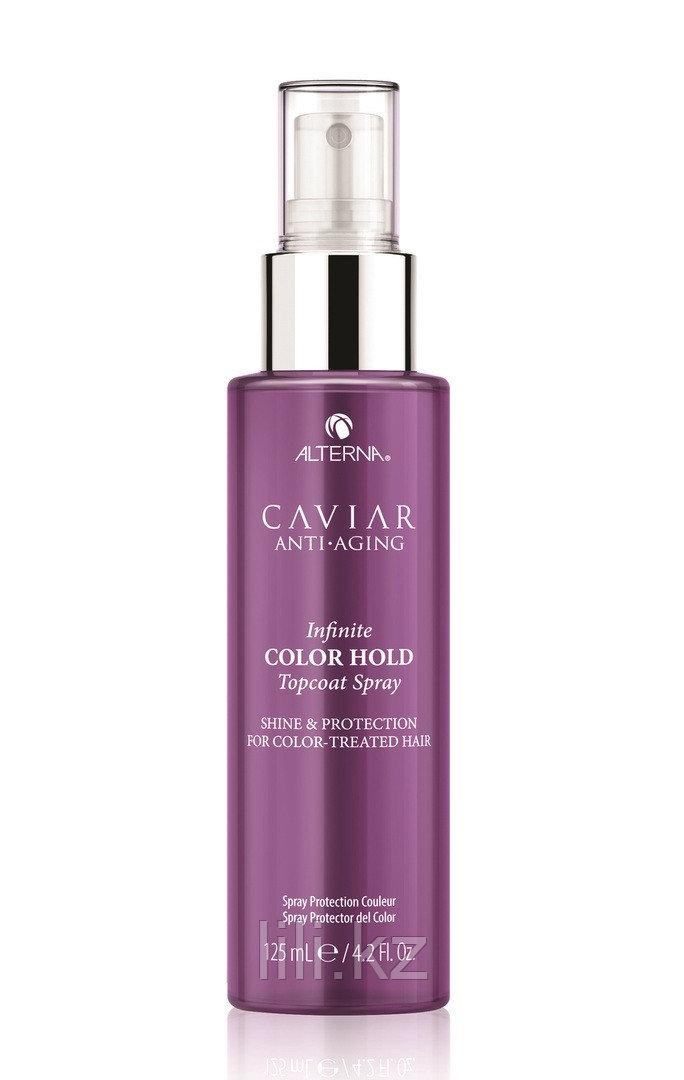 Спрей-глянец ламинирующий для окрашенных волос Caviar Anti-Aging Infinite Color Hold Topcoat Spray 125 мл.