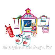 Mattel Barbie игровой набор Домик Челси в школе