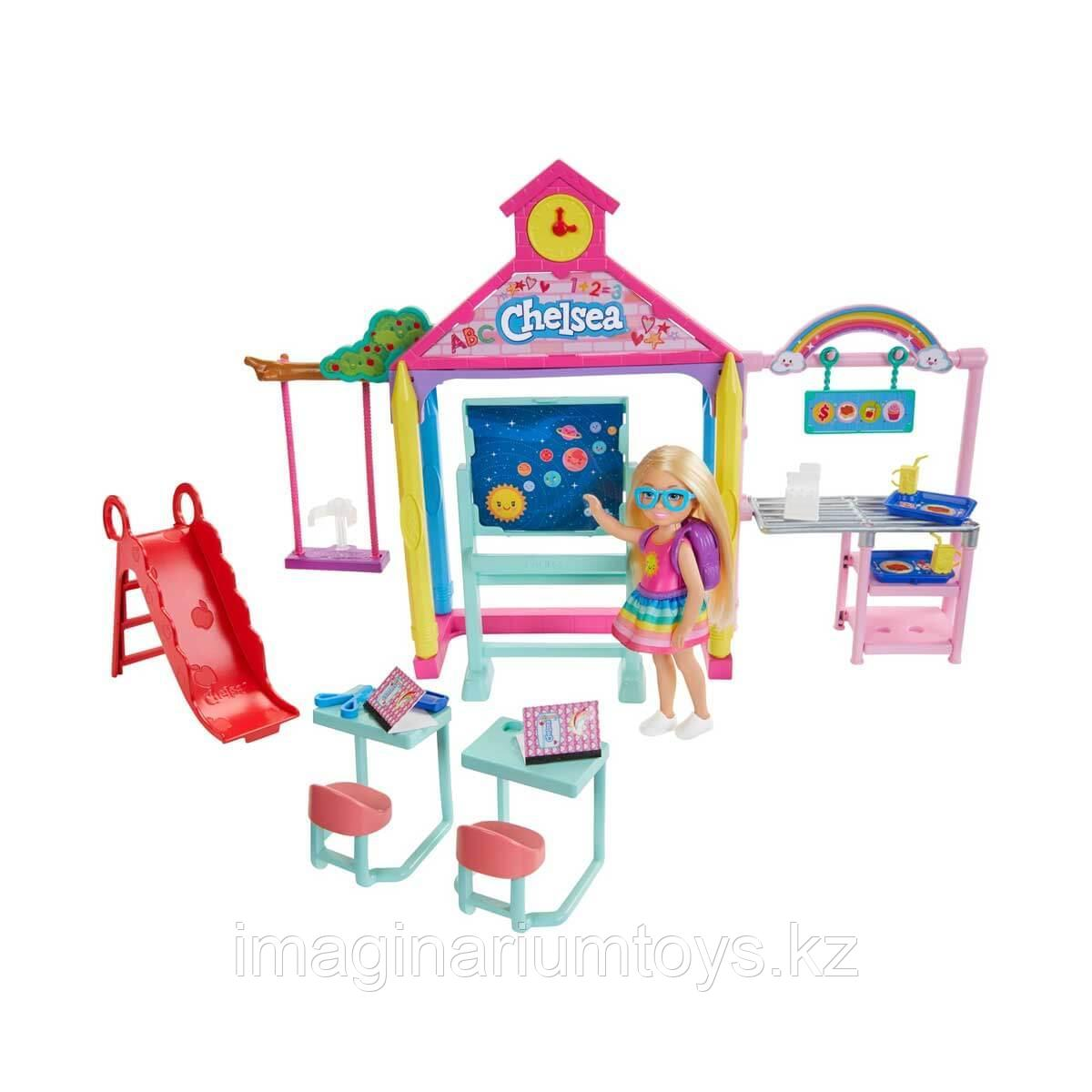 Mattel Barbie игровой набор Домик Челси в школе - фото 1