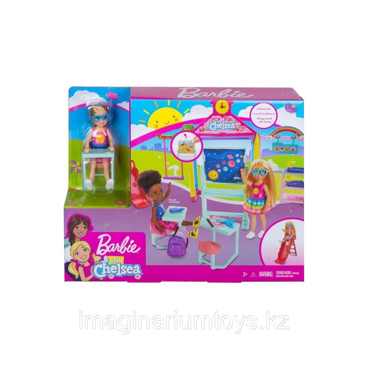 Mattel Barbie игровой набор Домик Челси в школе - фото 2