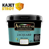 Декоративное покрытие JACQUARD 0,9 л
