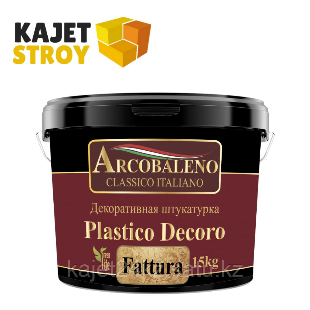 Декоративная шукатурка PLASTICO DECORO 15 кг