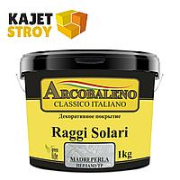 Декоративное покрытие RAGGI SOLARI Madreperla 1 кг