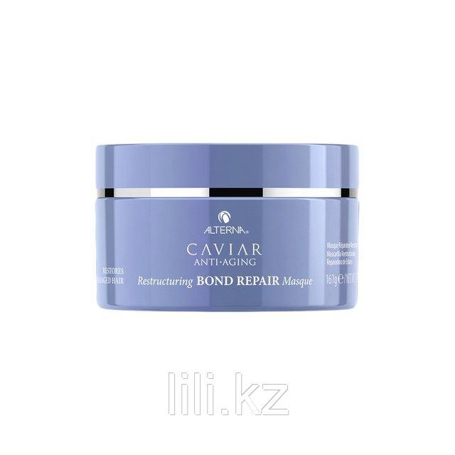 Маска мгновенного восстановления Alterna Caviar Anti-Aging Restructuring Bond Repair Masque 161 г.