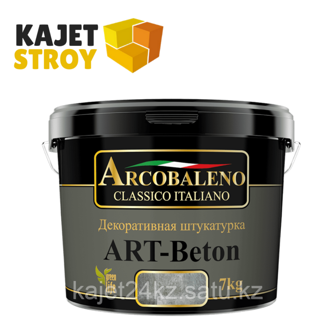 Декоративная шукатурка ART-BETON 7 кг