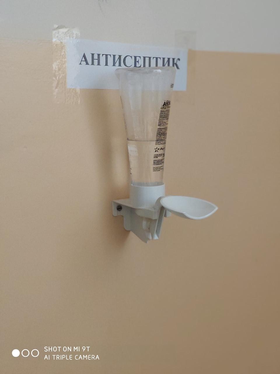 Локтевой дозатор + антисептик 70%-й (730 мл)