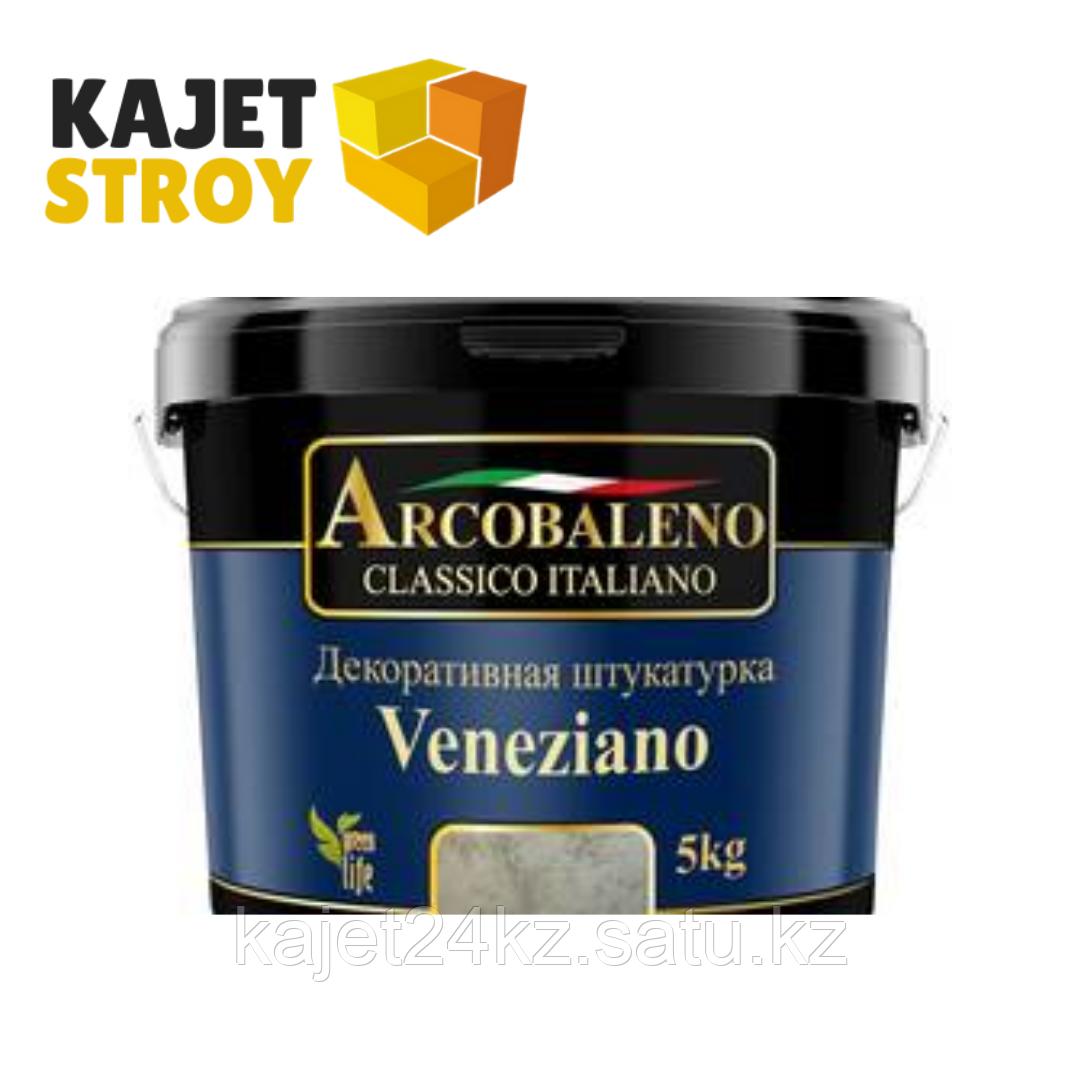 Декоративная шукатурка VENEZIANO полированный мрамор 5 кг
