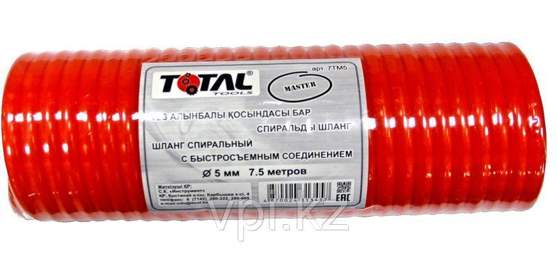 Шланг спиральный, воздушный с быстросъемными соединениями,  ⌀ 5мм. 7.5м. 18бар, TOTAL TOOLS