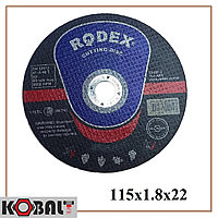 Диск отрезной по металлу RODEX 115x1.8x22 mm