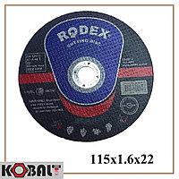 Диск отрезной по металлу RODEX 115x1.6x22 mm