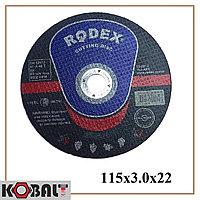 Диск отрезной по металлу RODEX 115x3.0x22 mm