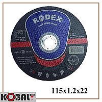 Диск отрезной по металлу RODEX 115x1.2x22 mm